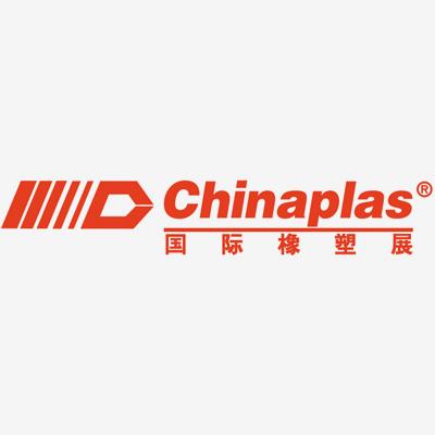 chinaplas-parat-1
