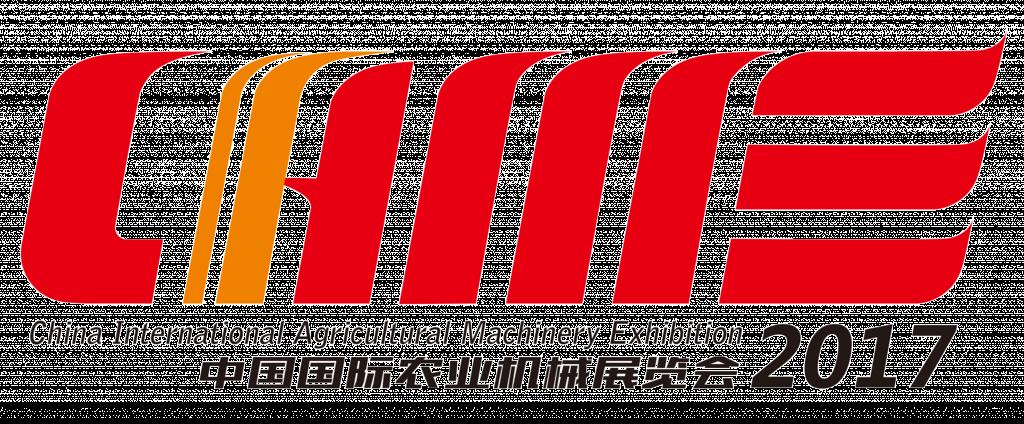 CIAME_2017_Logo